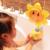 BS # S Bebê Brinquedos Do Banho Crianças Brinquedo Banho de Água Torneira Do Chuveiro ABS Cabeça de Chuveiro de Girassol para Crianças