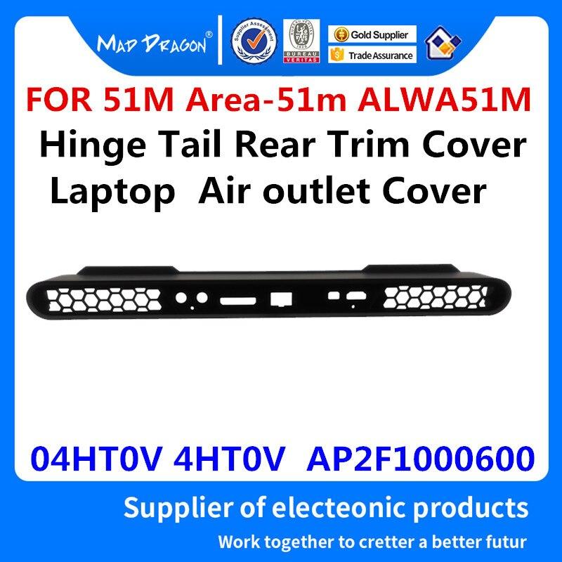 New for DELL Alienware Area 51m ALWA51M  Cover   04HT0V 4HT0V