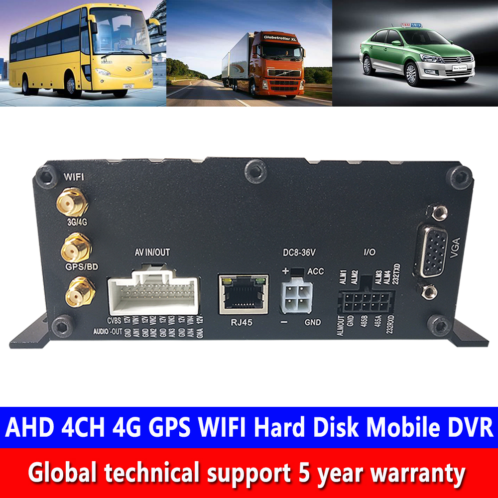 Train / ship / tanker 960P HD pixel monitoring host system AHD 4CH 4G <font><b>GPS</b></font> WIFI hard disk mobile <font><b>DVR</b></font> remote PTZ management image