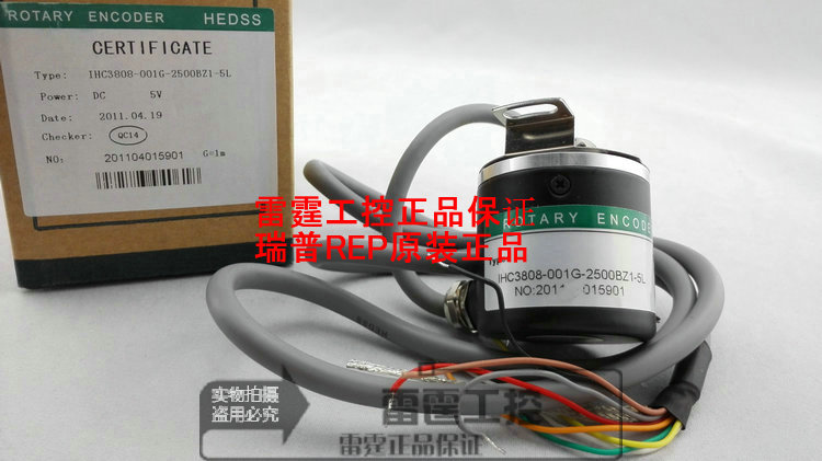 New original REP REP incremental incremental encoder IHC3808-001G-2500BZ1-5L hollow shaft
