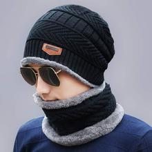 Neck warmer winter hat knit cap scarf Winter Hats For men knitted Beanie Knit Hat Skullies Beanies SUOGRY
