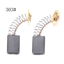 Electric Drill Carbon Brush Spare Part For BOSCH MAKITA ElectricTool 2Pcs цены онлайн