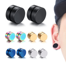 1pc Magic Strong Magnet Earrings Ear Men Accessories Jewelry Fashion Painless Earring Boyfriend Ear Stud Punk No Hole(China)