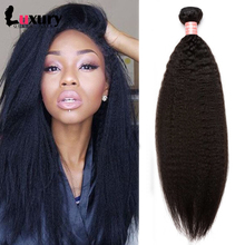 7A Mongolian Kinky Straight Virgin Hair Coarse Yaki Human Hair Weave Extensions Italian Yaki 1 Bundles Rosa Queen Hair Products