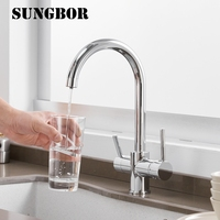 360 Degree Rotation Chrome Kitchen Faucets 3 Way Water Filter Tap Water Faucets Solid Brass Kitchen Sink Tap Water Mixer CF 0181