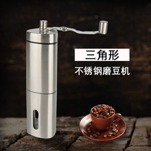 цена на BEEMSK stainless steel household hand coffee grinder hand grinding coffee beans crush manual milling portable cafeteira