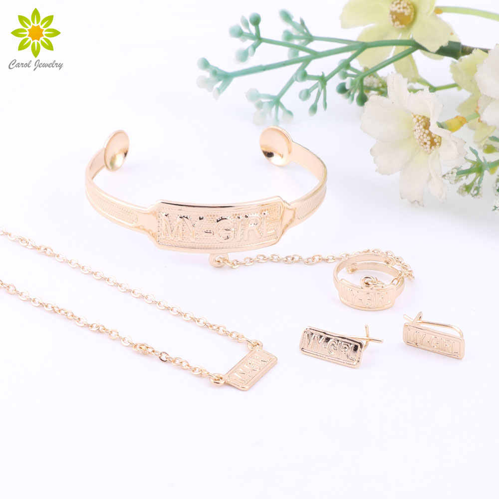 2017 New Fashion 'My Girl 'Kid Jewelry Sets Necklace Bangle With Ring Gold Color Children Jewelry For Girl
