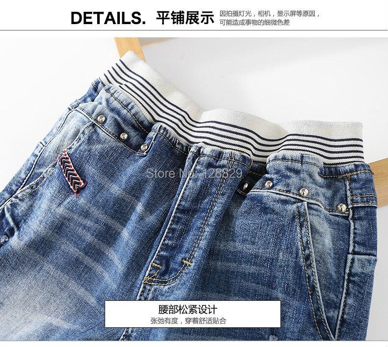 Boys jeans (3)