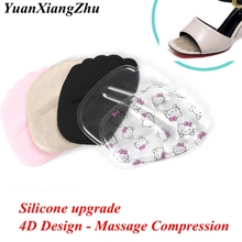 A pair of high heels half yards mat silicone compressive soft inserting insole woman forefoot protection pad female insert BD-2 leopard pattern silicone forefoot insole pads black yellow pair