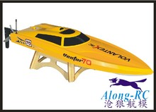 rc model Volantexrc Vector70 V792-1 Brushless High Speed Racing RC Boat ( PNP OR RTR 2.4GHz)