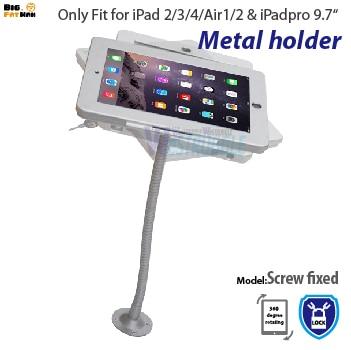 Tablet PC 360 Wandhalterung Tischplattenhalterung spezialisierter - Tablet-Zubehör