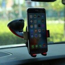 Многоцветный опционально Горячая Универсальный автоматический замок автомобильный держатель телефона