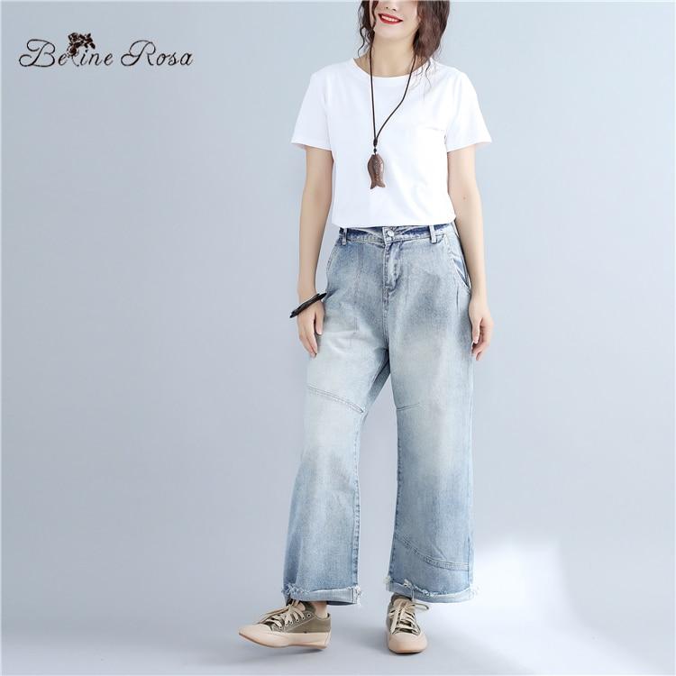 BelineRosa Elastic Pants Softener