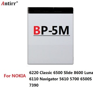 BP-5M 5 M BP5M BP Bateria Para Nokia 5700 5610 5611 5710 5611XM 6220C 5700XM 5710 XM 6110 6200c 6220 6500 S 7379 7390 8600