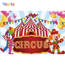Yeele Circus Party Backdrop Tent Animal Show Clown Ticket Baby Birthday Photography Background For Photo Studio Photophone Vinyl цена
