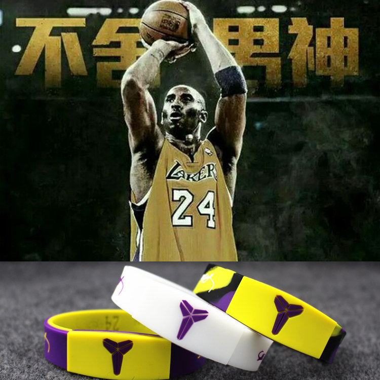 LA Lakers Kobe Bryant Luminous Bracelet Sport Silicone Bracelets Basketball Cool Fashion Item Wristband