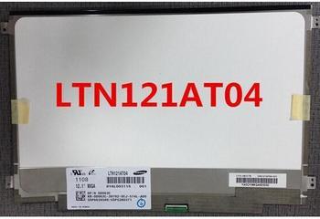 LTD121EWUD E4200 1220 1210 display LTN121AT04 LCD screen E4200 1220 1210 display LTN121AT04 LCD screen