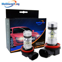 2pcs H8 H11 HB3 9005 HB4 9006 LED Fog Lamp Car Lights Running Light Bulb 12V 24V 6000k Super Bright White Auto
