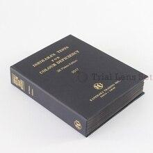 Книга Ishihara 38 пластин | оптическая цветная слепота тест-книга