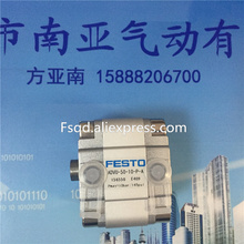 ADVU-50-5-P-A ADVU-50-10-P-A ADVU-50-15-P-A festo компактный баллоны пневматический цилиндр advu серии