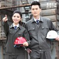 Autumn and winter long-sleeve work wear set male auto beauty work wear Cleanroom Coveralls