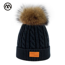 New children's fur hats baby boy girl winter ball knit raccoon fur ball caps winter ski bean pompom warm and comfortable slouchy(China)