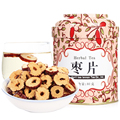 2017high quality health care Chinese dry red dates tea caddy nourishing blood organic Jujube date dried fruit Remove bad breath