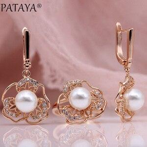 Image 2 - PATAYA nowe białe powłoki perłowe kolczyki pierścionki zestawy 585 różowe złoto kobiety moda biżuteria ustaw Natural cyrkon Hollow nieregularne Noble