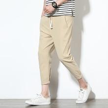 Men PantsCasual Cotton Pencil Pants Hip Hop Ankle-Length Drawstring Patchwork Bl