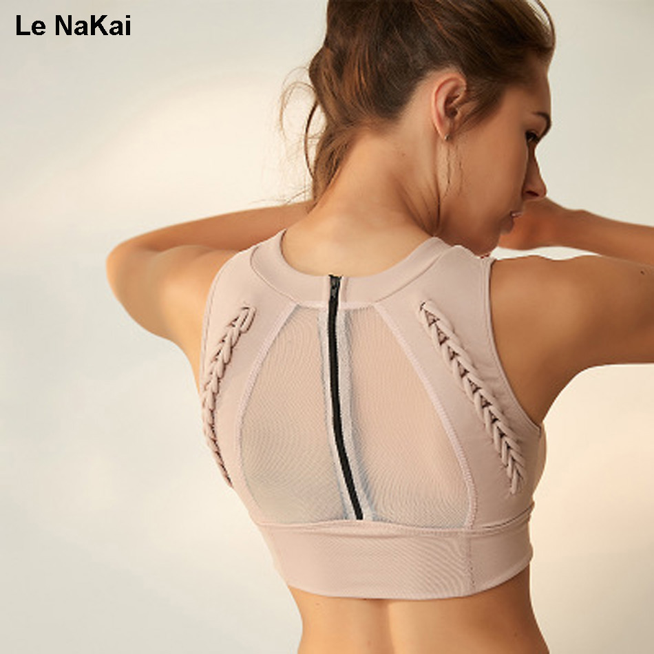 <+>  Le NaKai Zip Back Mesh Спортивный бюстгальтер для йоги с поперечной полосой Активная одежда Фитнес-б ①