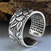 100% réel 999 bijoux en argent pur fleur de Lotus anneau ouvert pour hommes mode homme taille libre coeur buddhistique Sutra anneaux cadeaux