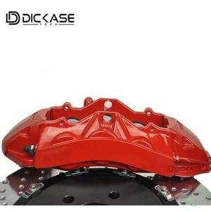 High quality auto brake parts