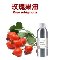 100g Bottle Rose Hip Base Oil Organic Cold Pressed Virgin Rose Hip Seed Oil Vegetable Oil
