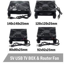GDT 12025 120x120x25mm 12CM 120mm DC 5V USB Power TV Box Router Brushless Cooling Fan free delivery fan for inverter fan 12x12x2 5cm 12cm 12025 e1225h24b 24 v 0 24 a