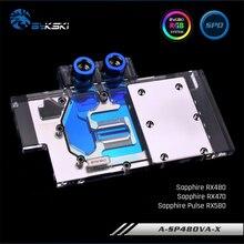 Bykski A SP48OVA X, полноэкранная Графическая карта, блок водяного охлаждения RGB/RBW для Sapphire RX480/470, Pulse RX580