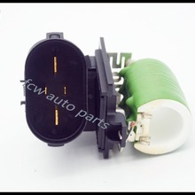 Нагнетатель отопителя, вентилятор двигателя резистор OE: 93341907 для VAUXHALL OPEL MERIVA 03-10 V8390169 V 8390169 8390169 93175501