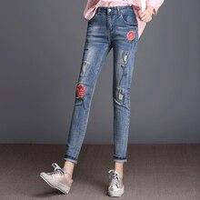 Fokinofe новый 2017 женская винтаж цветы вышитые карандаш джинсы плюс размер denim брюки женские тонкие узкие брюки джинсы