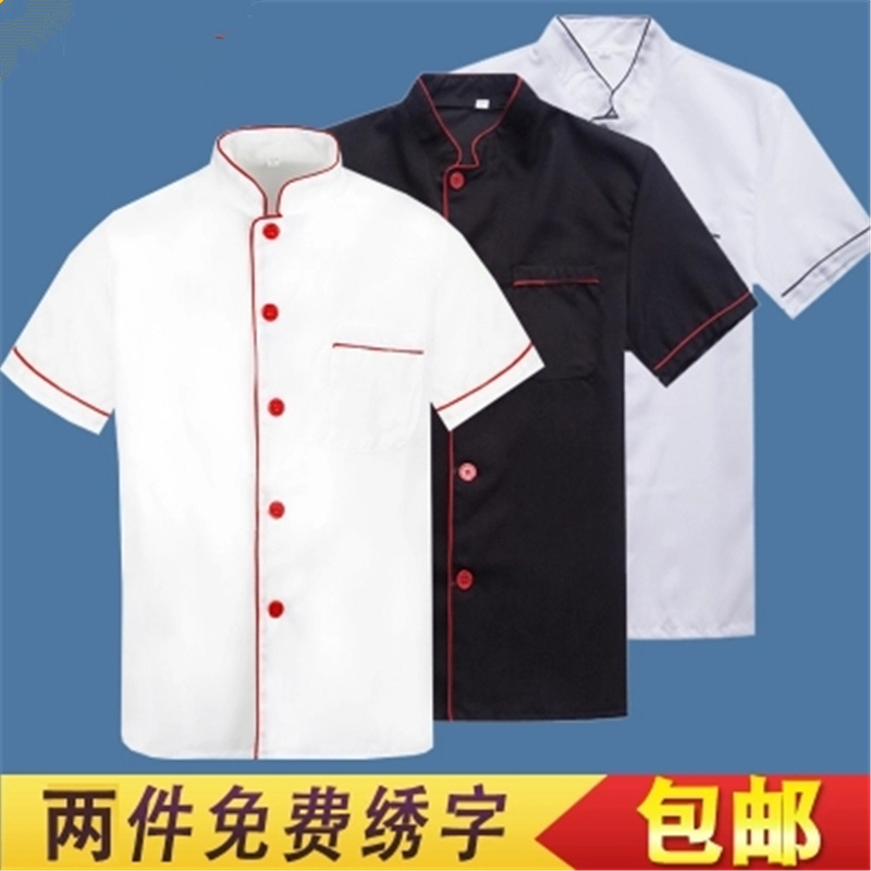 Short Sleeves For Chefs Hotel Restaurant Cake Room Kitchen Men And Women Chefs Work Clothes Embroidered Large Size