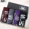 4 unids/lote boxers underwear soft comfort calzoncillos cajas nuevo invierno de los hombres de algodón boxer underwear masculina odl