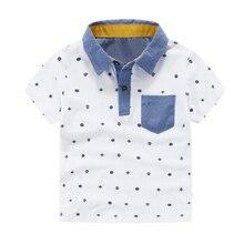 Kids PoloDenim Patchwork T-Shirt