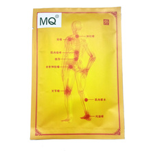 32 Pcs Chinese Herb Sandalwood Pain Relief Plaster use for Arthritis Muscle Pain Neuralgia Nerve numbness Body Health Patch