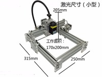https://ae01.alicdn.com/kf/HTB1dc9Ek_Zmx1VjSZFGq6yx2XXar/500-mW-CNC-17-20-DIY.jpg
