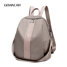 Female Casual Backpack Classic Fashion Elegant Bagpack Lady Oxford Cloth Light Youth Girl Simple Bag