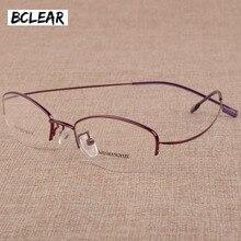 BCLEAR Women Utralight Myopia Presbyopia Glasses Frames Frameless Memory Eyeglasses Frames Metal Alloy Optical Frame Vintage Hot