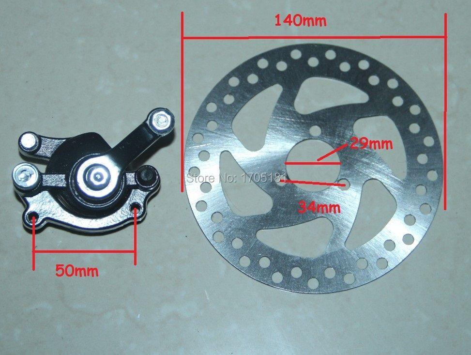 Pinzas de freno de Disco trasero Kit 140mm rotores Gas Mini bici de la suciedad ATV scooter Eléctrico Kit trasero de Disco de pinza de freno