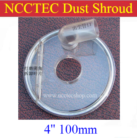 цена на 4'' dust shroud | 100mm dust guard for angle grinder to connect with vacuum | thick plastic with brush | protect your health