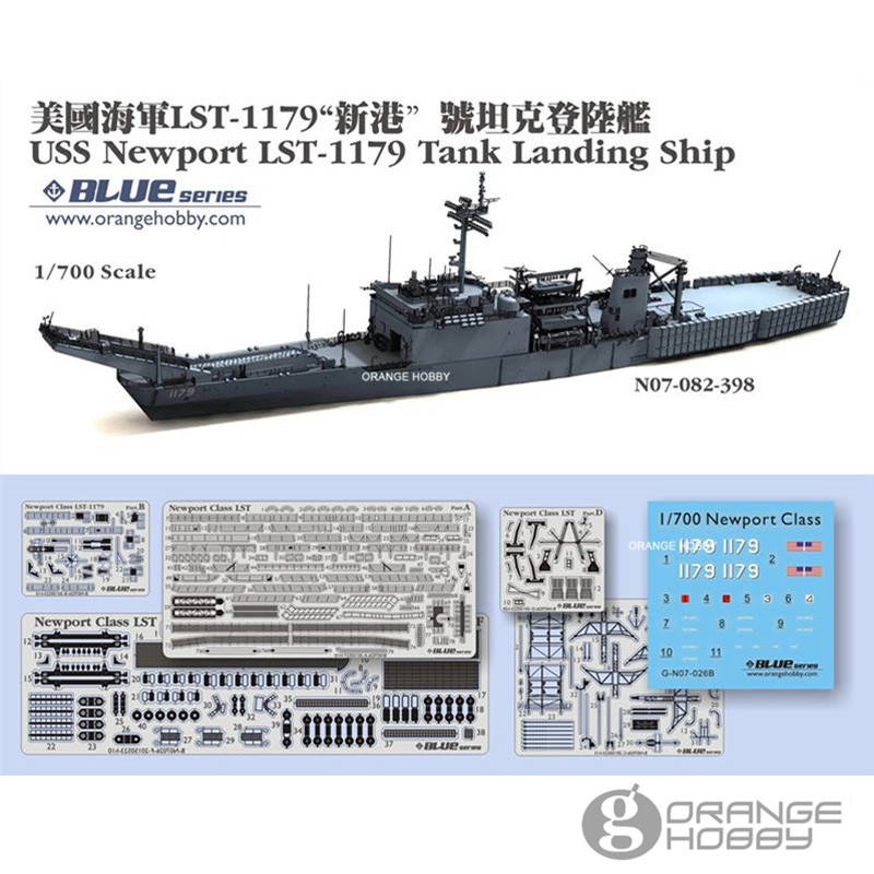 OHS OrangeHobby N07082 1/700 U.S.S Newport Class LST-1179 Tank Landing Ship Assembly Scale Military Ship Model Building Kits oh детский набор для моделирования orangehobby 1 700 62 westland ws 61 pe n07 062
