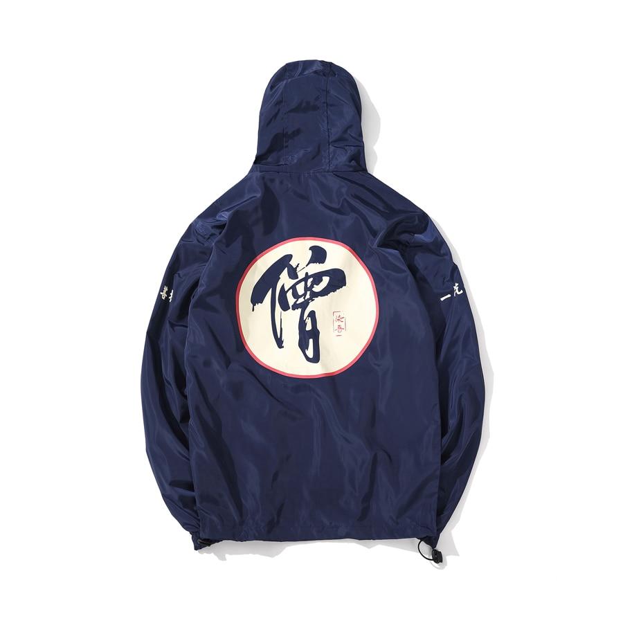 Hooded Bomber font b Jacket b font Men Hoodie font b Jacket b font mens font