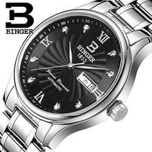 Швейцария мужские Наручные Часы luxury brand часы БИНГЕР световой Кварцевые Наручные Часы полный нержавеющей стали Водонепроницаемый B603B