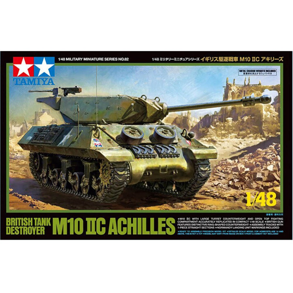OHS Tamiya 32582 1/48 British Tank Destroyer M10 IIC Achilles Military AFV Assembly Model Building Kits ohs tamiya 35285 1 35 german tank destroyer hetzer mid product 38t military assembly afv model building kits